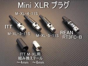 aPlug_mXLR