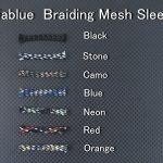 新規部品を追加 Viablue BraidingMeshSleeve(細) 各色