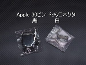 aPlug_apple30